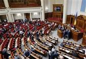 تصویب مجوز حضور نظامیان خارجی در کشور در پارلمان اوکراین