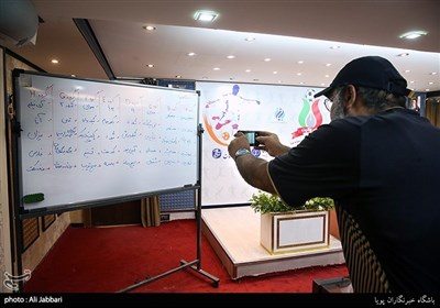 مراسم قرعه کشی اولین دوره مسابقات فوتسال جام رسانه ها (جام ولایت)