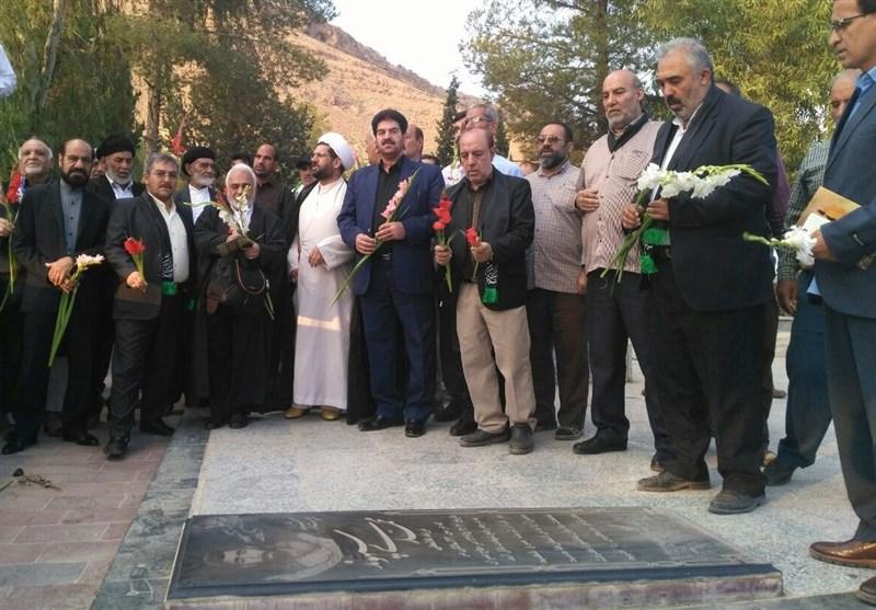 اجلاس جهانی پیرغلامان حسینی ـ خرمآباد  ادای احترام پیرغلامان جهان اسلام به شهدای لرستان