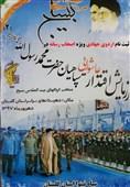 اردوی جهادی اصحاب رسانه در قالب رزمایش اقتدار عاشورایی در گلستان برگزار میشود