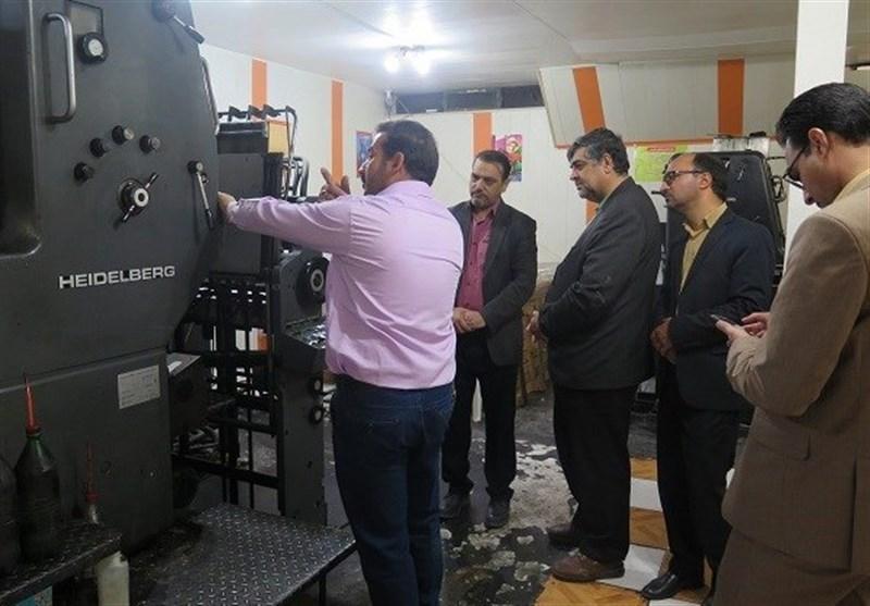 صنعت چاپ در خراسان جنوبی 60 ساله شد