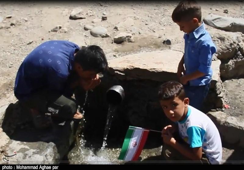 پایان عطش 40 ساله روستاهای مرزی آذربایجانغربی+فیلم