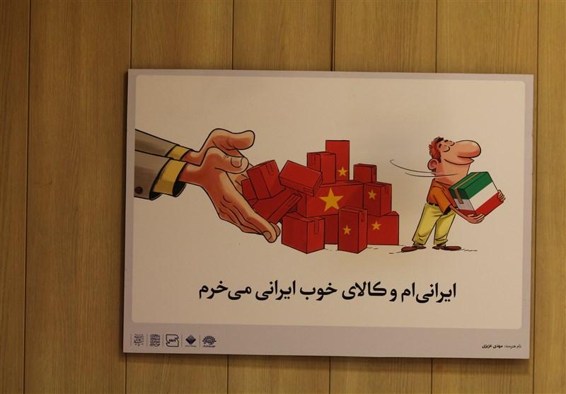 نمایشگاه حمایت از کالای ایرانی در قم به روایت تصویر