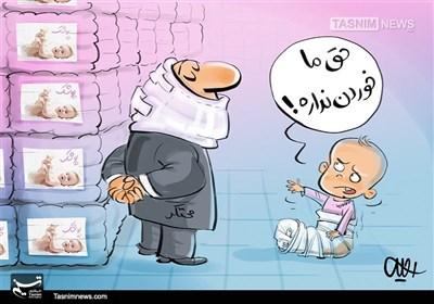 کاریکاتور/ روزهای سخت بیپوشکی!!!