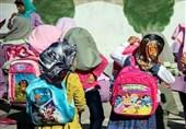 7500 دانش آموز استان بوشهر بستههای تحصیلی دریافت میکنند