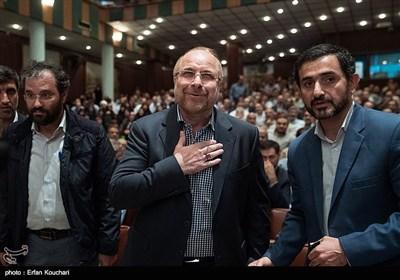 محمدباقر قالیباف شهردار سابق تهران در هجدهمین اجلاس سراسری بسیج اساتید