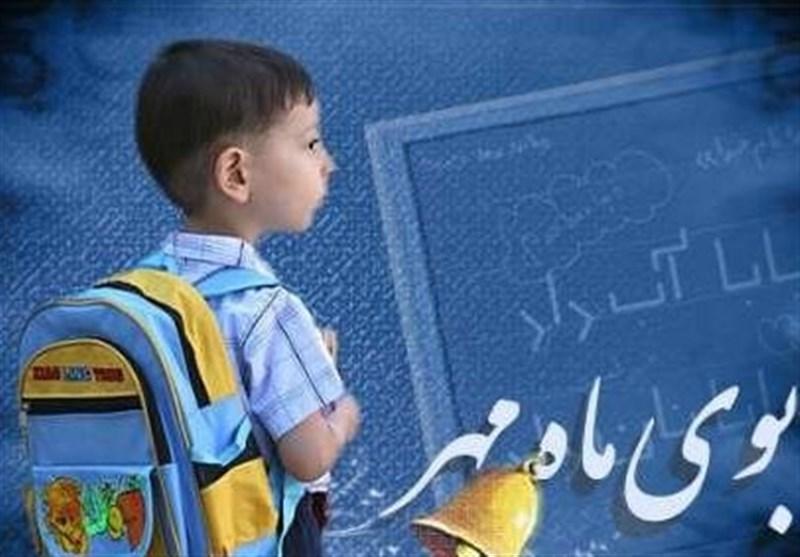 بوشهر هزینههای تحصیلی دانش آموزان نیازمند دشتی قبل از سال تحصیلی پرداخت میشود
