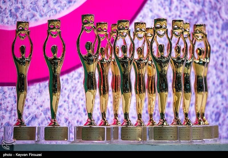 فرصت ارایه اثر به جشنواره تئاتر خیابانی مریوان تا 25 تیر است