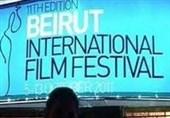 تأجیل مهرجان فی لبنان بسبب الوضع الاقتصادی الحرج