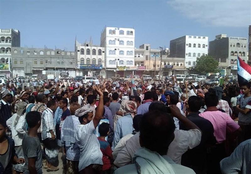 یمن|اعتراضات علیه سعودی و امارات در مناطق تحت اشغال/ «سلمان ای مزدور آمریکا از کشور ما خارج شو»