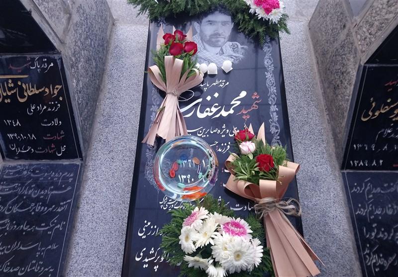مراسم بزرگداشت هفتمین سالگرد شهادت شهید محمد غفاری در همدان برگزار شد