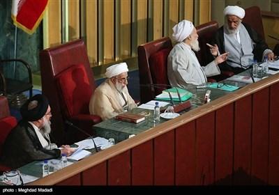 اختتامیه پنجمین اجلاس رسمی مجلس خبرگان
