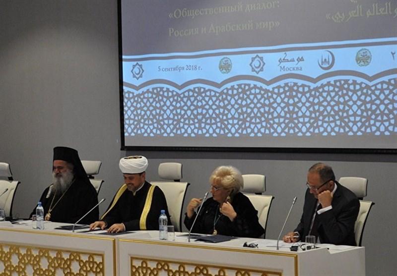 """موسکو تحتضن منتدى """"الحوار المجتمعی: روسیا والعالم العربی"""""""