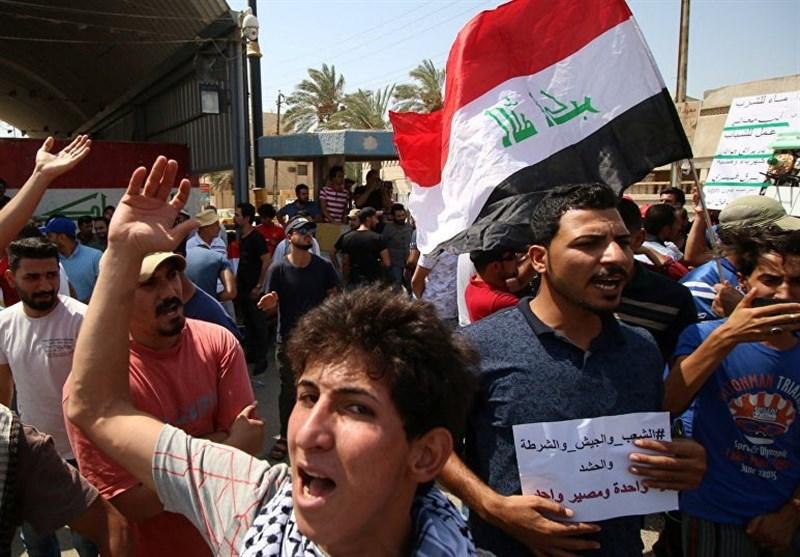 احتجاجات وسط بغداد تندیدا بمقتل متظاهرین فی البصرة