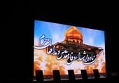 تهران| تلاقی غیرت زینبی و عشق حسینی در ضیافت عاشورایی خانوادههای شهدا