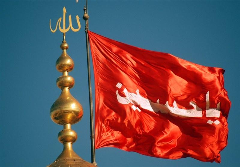 اجلاس جهانی پیرغلامان حسینی - خرمآباد| امامحسین (ع) محور وحدت آزادی خواهان و مسلمانان جهان است