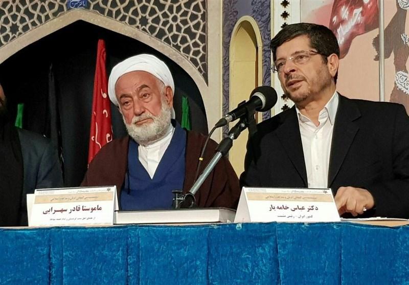 اجلاس جهانی پیرغلامان حسینی - خرمآباد| نهضت عاشورا را نباید اسیر جغرافیا و زمان کرد
