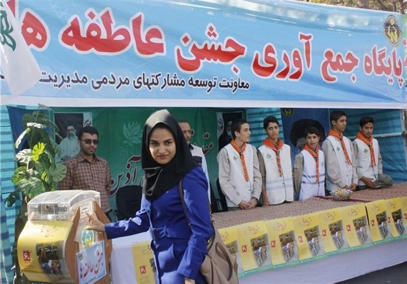 کمک 2 میلیارد تومانی مردم بوشهر به جشن عاطفهها