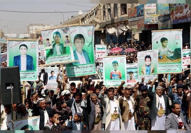 1000s in Yemen's Sa'ada Slam Saudi-Led Airstrike that Killed Children