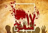 ایلام| ردپای آمریکا و اسرائیل در تعرض به کنسولگری ایران در بصره مشهود است