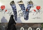 """میزگرد """"بررسی پیامدهای واقعه 17 شهریور در پیروزی انقلاب اسلامی """"در دفتر تسنیم یزد برگزار میشود"""