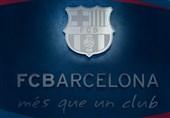 تعلیق مشاور رئیس باشگاه بارسلونا در پی افشای رسوایی رسانهای