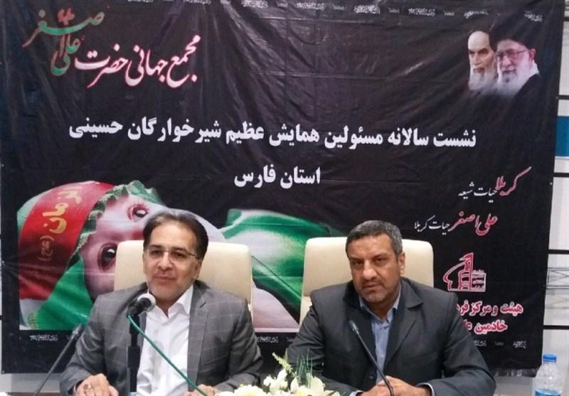 شیراز| 1100 نقطه جدید به برگزاری همایش شیرخوارگان حسینی در کشور افزوده شد