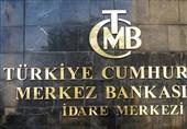انخفاض احتیاطیات ترکیا الدولیة