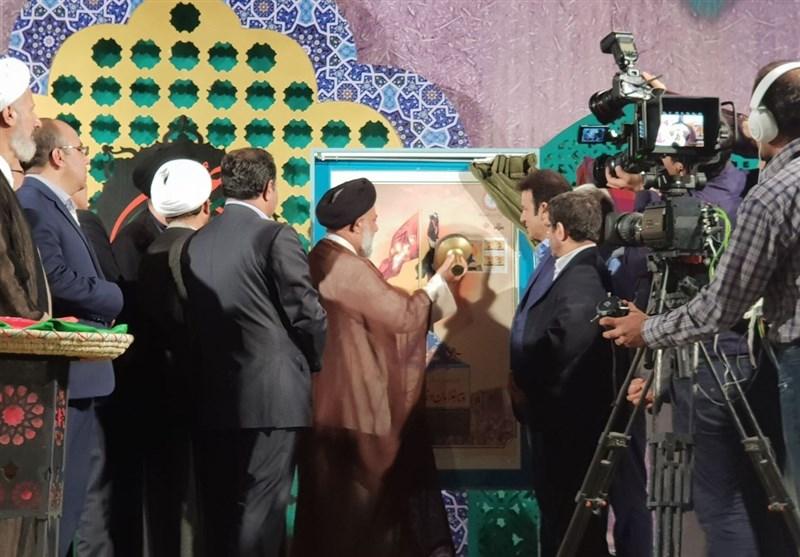 اجلاس جهانی پیرغلامان حسینی - خرمآباد| تمبر یادبود شانزدهمین اجلاس جهانی پیرغلامان حسینی رونمایی شد