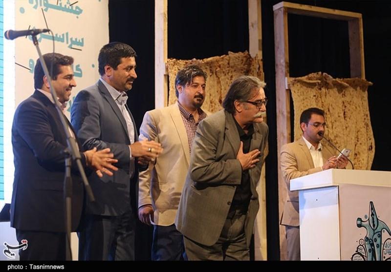 اختتامیه جشنواره ملی کاریکاتور «روزی حلال» در بجنورد به روایت تصویر