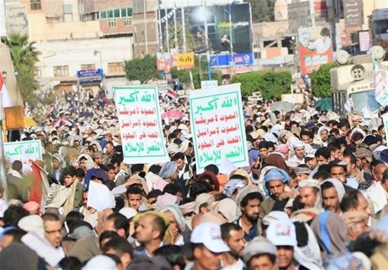 یمن|تظاهرات گسترده مردم صنعاء در محکومیت جنگ اقتصادی عربستان علیه ملت یمن