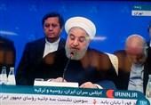حاشیه اجلاس تهران حالت جالب زنگنه حین سخنرانی روحانی+ عکس