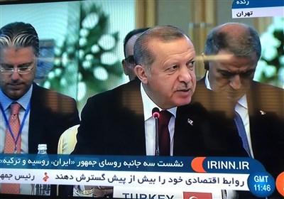 اردوغان: نشست تهران انتظار جهانی درباره سوریه را برآورده خواهد کرد