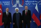 تاکید سران 3 کشور نشست تهران بر حل منازعات سوریه از طریق راهکارهای سیاسی