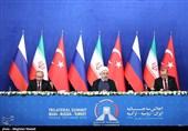 البیان المشترک لرؤساء جمهوریات ایران وروسیا وترکیا یؤکد وحدة الاراضی السوریة