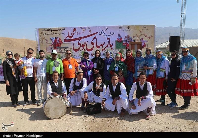 جشنواره کشوری بازیهای «بومی و محلی» در خراسان شمالی به روایت تصویر