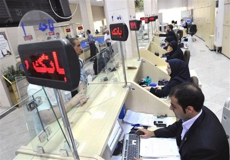 رئیس مرکز مطالعات راهبردی دانشگاه تهران: بانکها با خنده قیمت زمین و سکه را بالا میبرند، فحشش را نظام میخورد