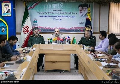 شست خبری تشییع پیکر مطهر 135 شهید دفاع مقدس
