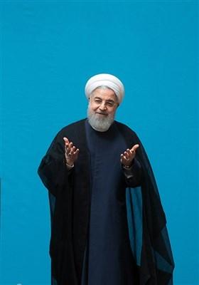 حسن روحانی رئیس جمهور در اختتامیه چهاردهمین جشنواره شهید رجایی
