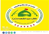 «کتائب سید الشهداء»: حمله به عین الاسد و اربیل کار ما نبوده است