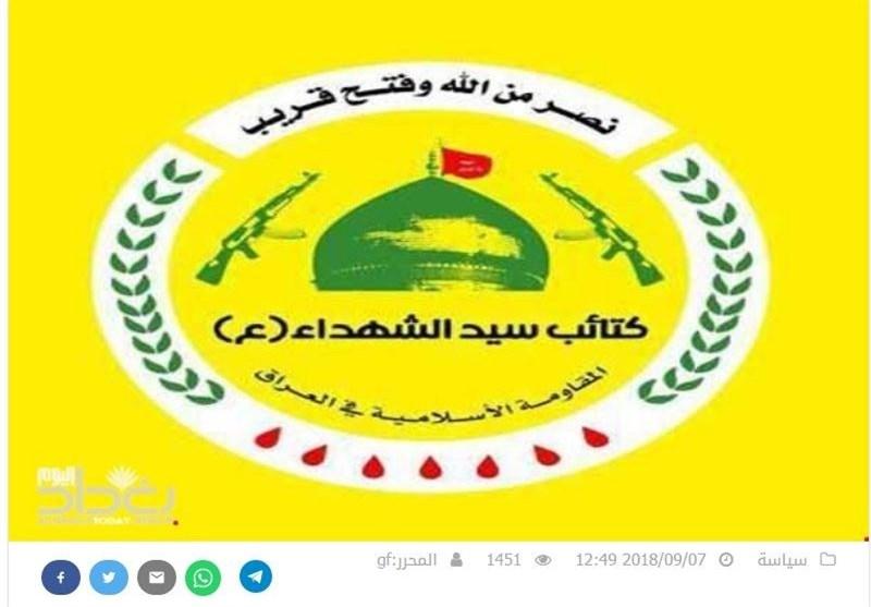 """""""کتائب سید الشهداء"""": الاتفاق الأخیر یهدف إلى شرعنة الوجود الأمریکی فی العراق"""