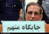 چند پلان از 26 سال زندگی سلطان سکه - اخبار تسنیم