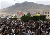 Anti-Saudi Protest in Yemen