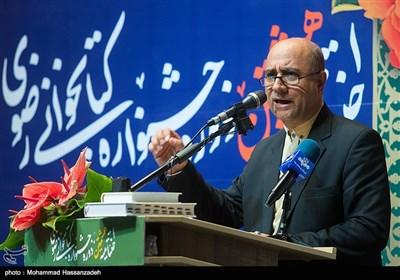 اختتامیه هشتمین جشنواره کتابخوانی رضوی