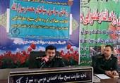 پروژههای آبرسانی به مناطق محروم شیراز در قالب رزمایش محمدرسولالله(ص) اجرا میشود