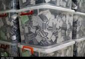 وضعیت بازار دارویی ایران پس از تحریمهای 13 آبان آمریکا