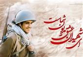 قزوین|آثار فاخر در شأن شهدا در کنگره 3 هزار شهید ارائه شود