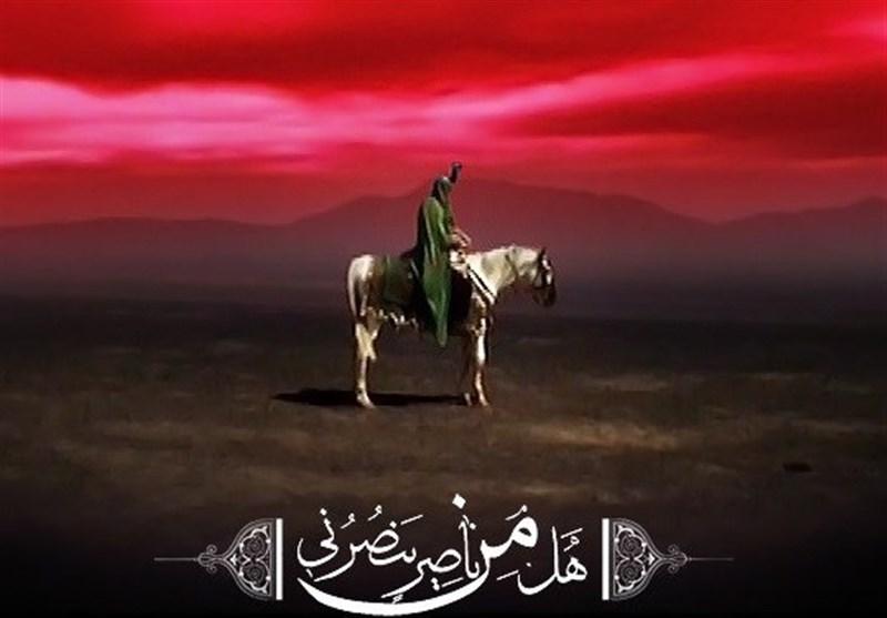 حدیث روز| تأثیر لقمۀ حرام در ماجرای کربلا