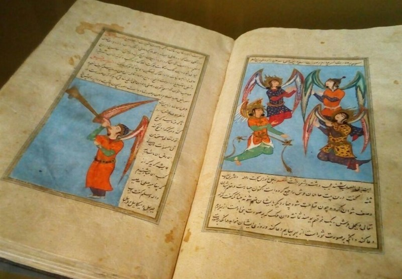 نمایشگاه تمدن ایران در هلند