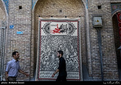 Preparations Underway in Iran for Muharram Mourning Season